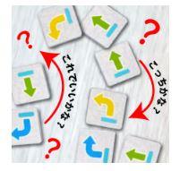 コーディングカードを使って、ボットリーが設定した目的地にたどり着くために処理をプログラムしよう!