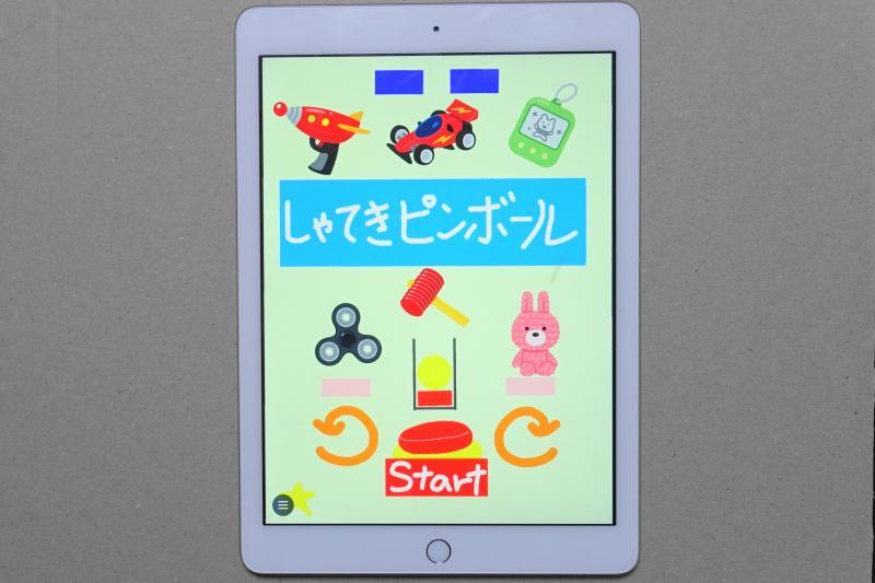KIZUKIプログラミング講師が制作したSpringin'のゲーム